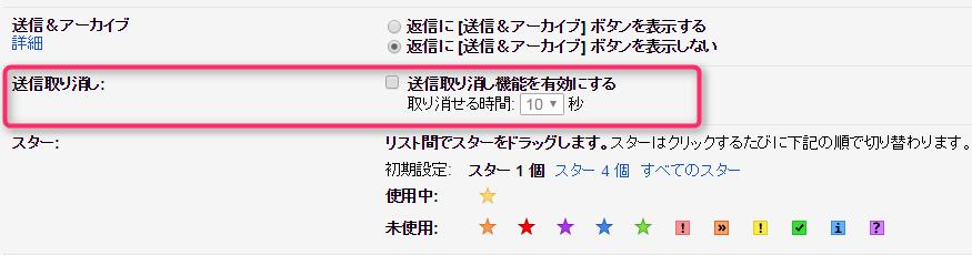 gmail-torikeshi02