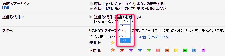 gmail-torikeshi03