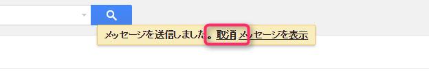 gmail-torikeshi05
