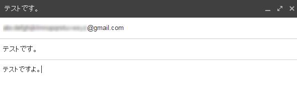 gmail-torikeshi06